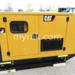 88 kVA Caterpillar DE88 Caterpillar