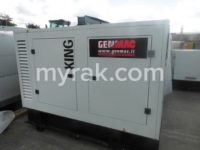 88 kVA Genmac King with bunded base, Perkins engine and sockets